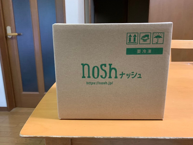 ナッシュの冷凍弁当