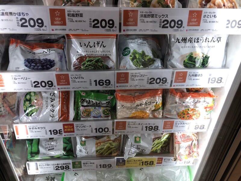 スターセレクトの冷凍食品