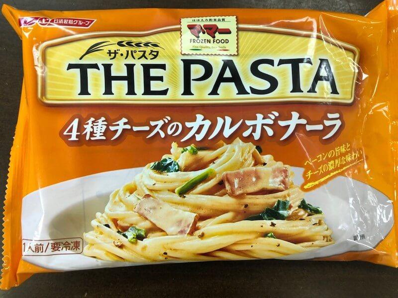 ママー THE PASTAシリーズの4種チーズのカルボナーラ
