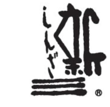 割烹弁当の新三(しんざ)