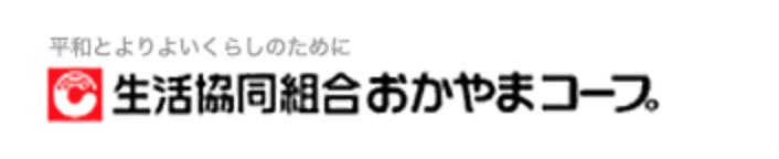 生協岡山コープの宅配弁当