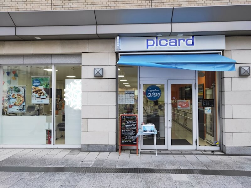 Picard(ピカール)の店舗