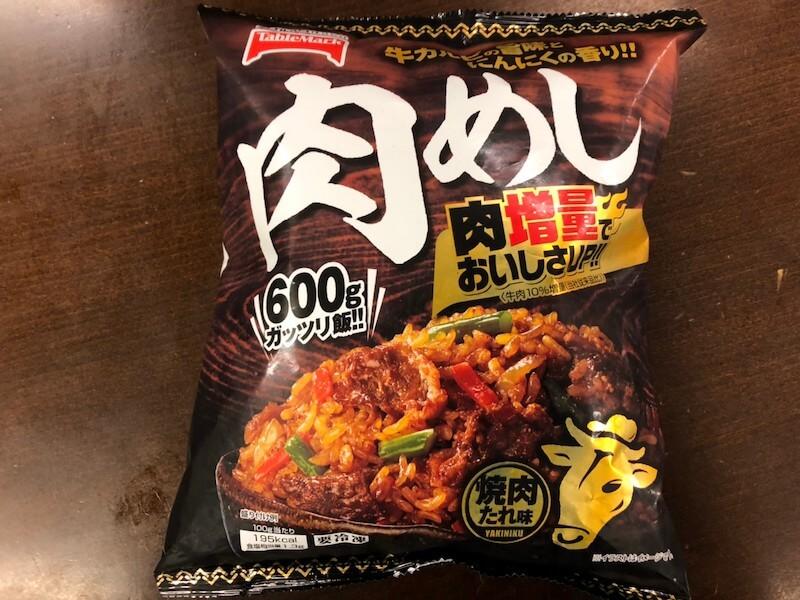 肉めし(テーブルマーク)